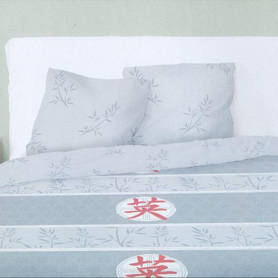 atmosphera d griff 39 stock. Black Bedroom Furniture Sets. Home Design Ideas